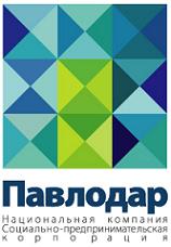 «Инвестиционный климат и возможности Павлодарской области»