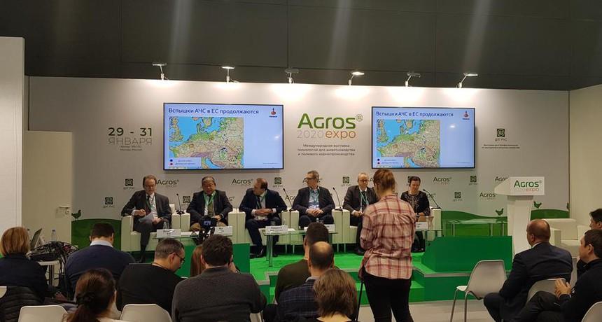 """Международная выставка """"Agros 2020 expo"""""""