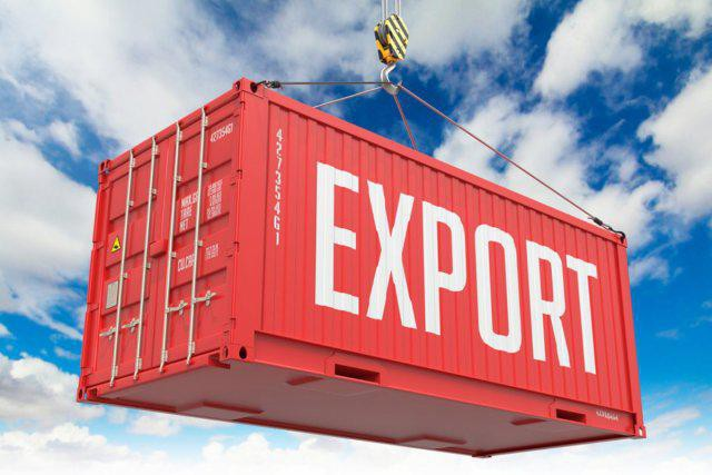 Меры поддержки Республики Казахстан по продвижению товаров на внешние рынки