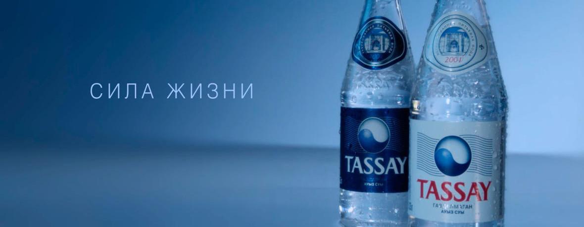 """Вода """"Tassay"""""""